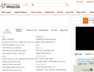 www99.missyusa.com screenshot