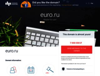 wwwbaza2012.euro.ru screenshot