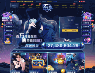 wwwhao123.com.cn screenshot