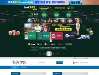 wwwhatshot.com screenshot