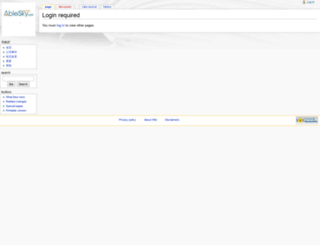 wwwin.ablesky.com screenshot