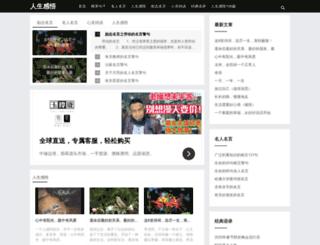 wwwjg.com screenshot