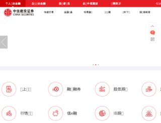 wwwjn.csc108.com screenshot