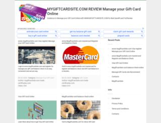 wwwmygiftcardsitecom.org screenshot