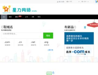 wwwn.net screenshot