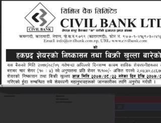 wwww.civilbank.com.np screenshot