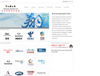 wwww.qm.com.cn screenshot