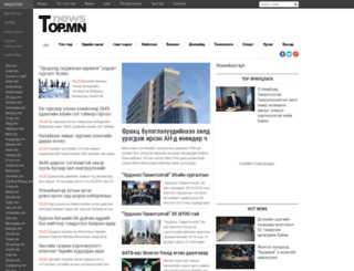 wwww.top.mn screenshot