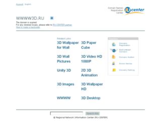 wwww3d.ru screenshot