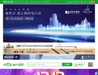 wx.fccs.com screenshot