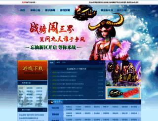 wx.pipaw.com screenshot