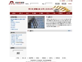 wx666666.cn.mechnet.com.cn screenshot