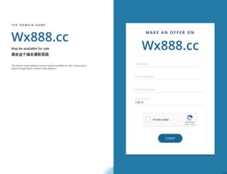 wx888.cc screenshot