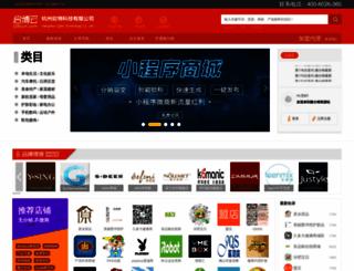 wxfenxiao.com screenshot