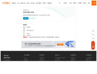 wxinvest.com screenshot