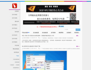 wxjjf.cn screenshot