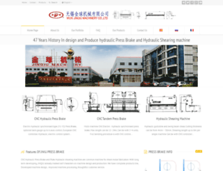 wxjq-machinery.com screenshot