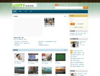 wxntv.wxrb.com screenshot