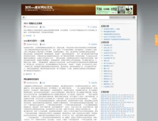 wxsifu.cn screenshot