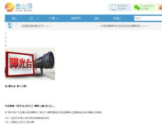 wycntv.com screenshot