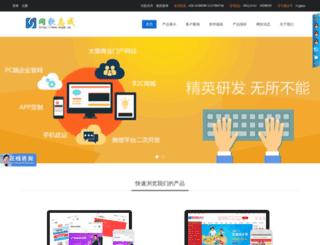 wygk.cn screenshot