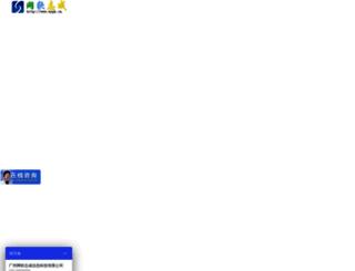 wygk.net.cn screenshot