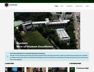wyk.edu.hk screenshot
