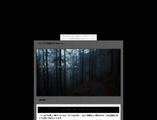 wyld.yukishigure.com screenshot