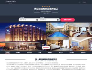 wyndhamfoshanshunde.com screenshot