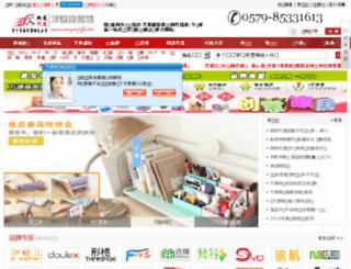 wypf.com screenshot