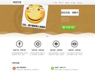 wyshare.com screenshot