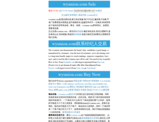 wyunion.com screenshot