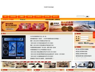 wyzcw.cn screenshot