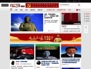 wyzxwk.com screenshot