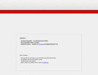 wz-landrover.com screenshot