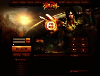 wz.2323wan.com screenshot