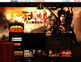 wz.77313.com screenshot