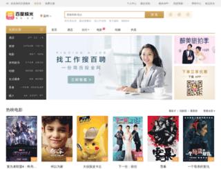 wz.nuomi.com screenshot