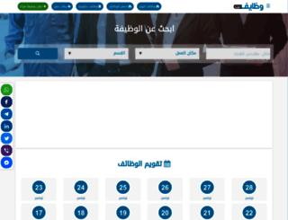 wzayef.net screenshot