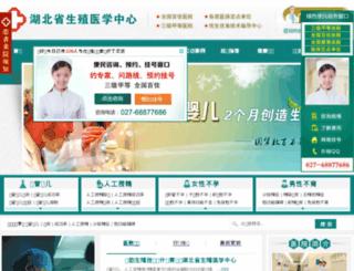 wzivf.com screenshot