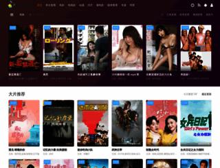 wzk9.com screenshot