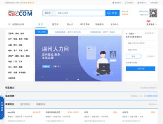wzrc.com screenshot