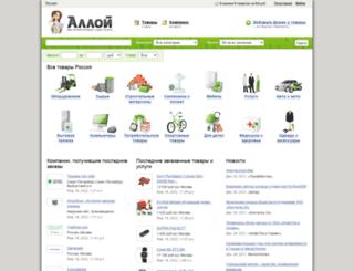 wzslaw.alloy.ru screenshot
