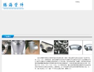 wzthgj.com screenshot