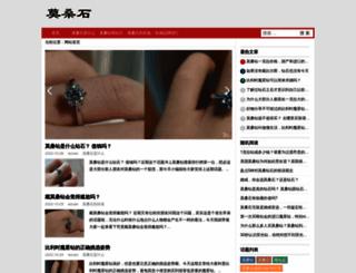 wzuan.com screenshot