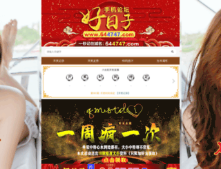 wzz3.com screenshot
