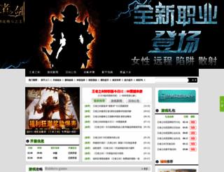 wzzj.pipaw.com screenshot