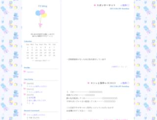 x-15-x.jugem.jp screenshot