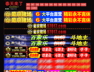 x-cog.com screenshot