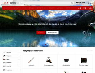 x-fishing.ru screenshot